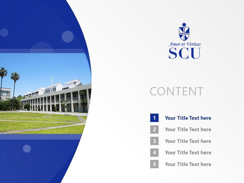 St. Catherine University Powerpoint Template Download | 圣卡塔利娜女子大学PPT模板下载_slide2