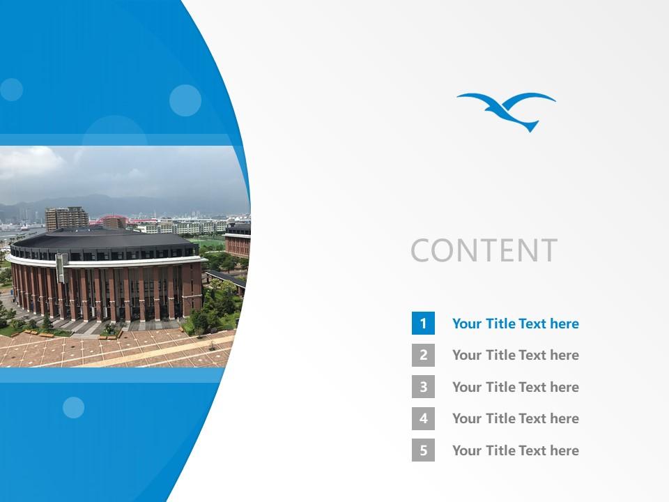 Kobe Gakuin University Powerpoint Template Download | 神户学院大学PPT模板下载_幻灯片2