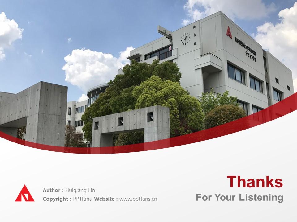 Nagoya University Of Arts Powerpoint Template Download   名古屋艺术大学PPT模板下载_slide19