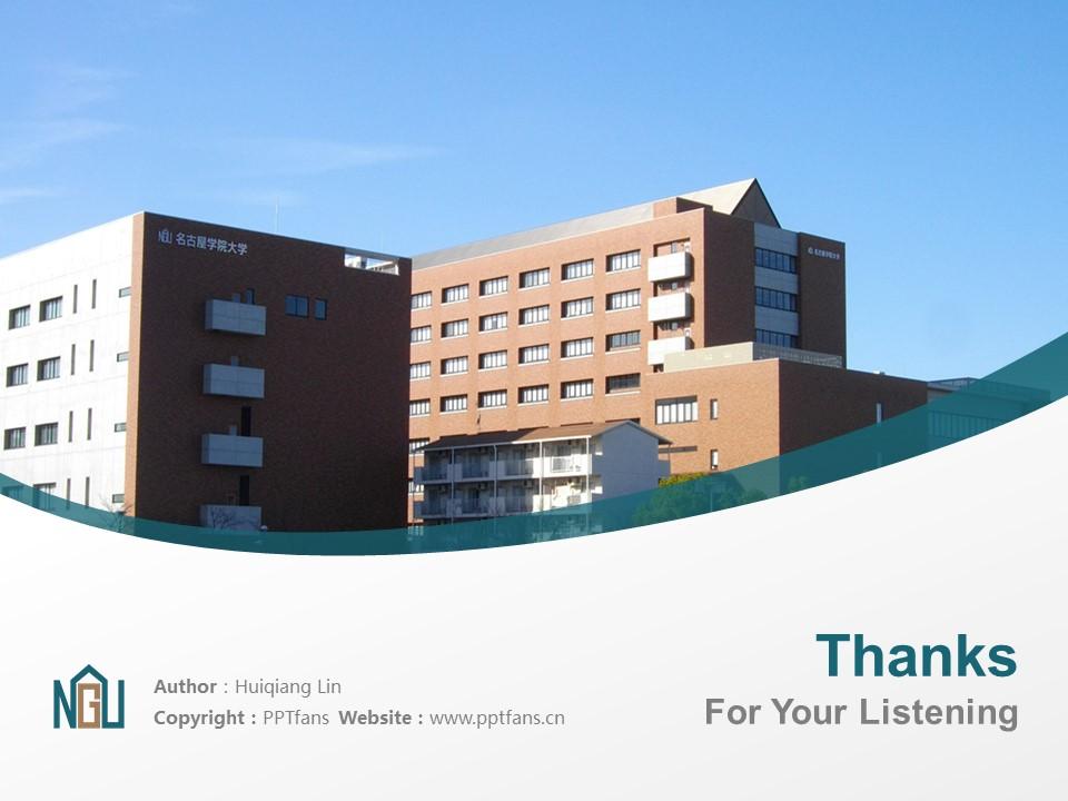 Nagoya Gakuin University Powerpoint Template Download | 名古屋学院大学PPT模板下载_slide19