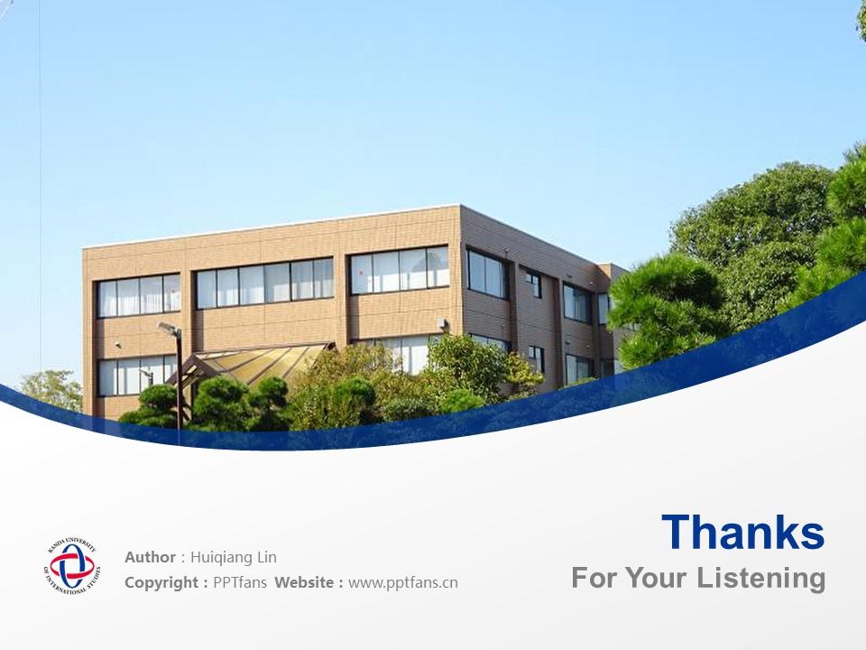 Kanda University of International Studies Powerpoint Template Download | 神田外语大学PPT模板下载_slide19