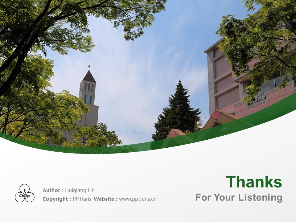 Matsuyama Shinonome College Powerpoint Template Download | 松山东云女子大学PPT模板下载_幻灯片19