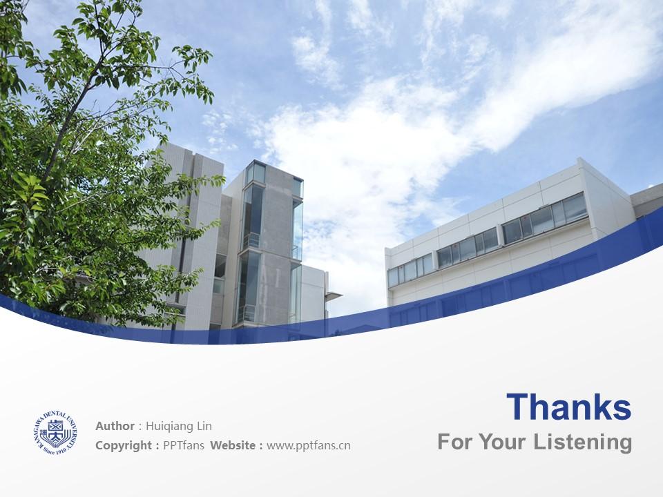 Kanagawa Dental College Powerpoint Template Download | 神奈川牙科大学PPT模板下载_幻灯片19