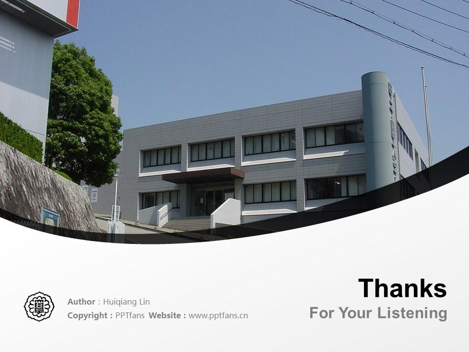 Koshien University Powerpoint Template Download   甲子园大学PPT模板下载_幻灯片19