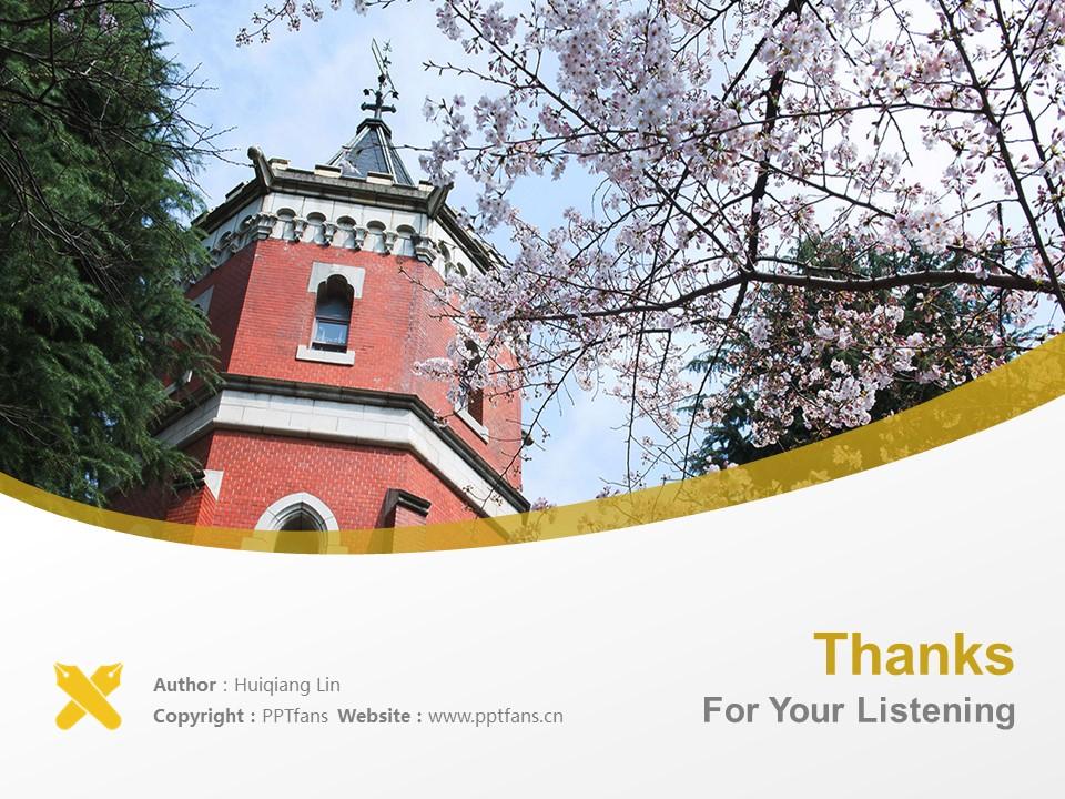 Keio University Powerpoint Template Download | 庆应义塾大学PPT模板下载_幻灯片19