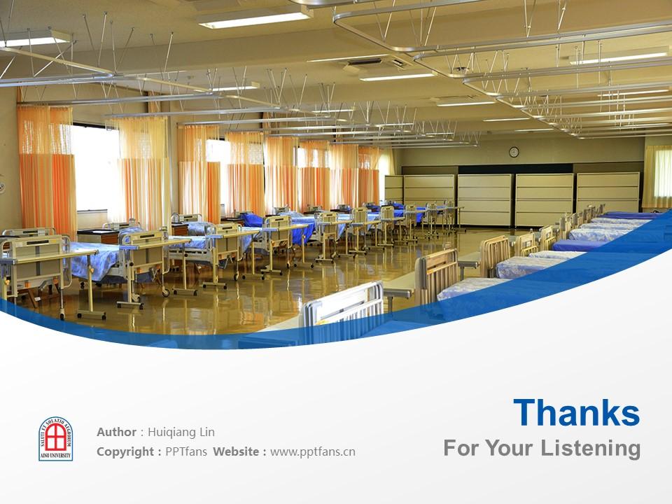 Aino University Powerpoint Template Download   蓝野大学PPT模板下载_slide19