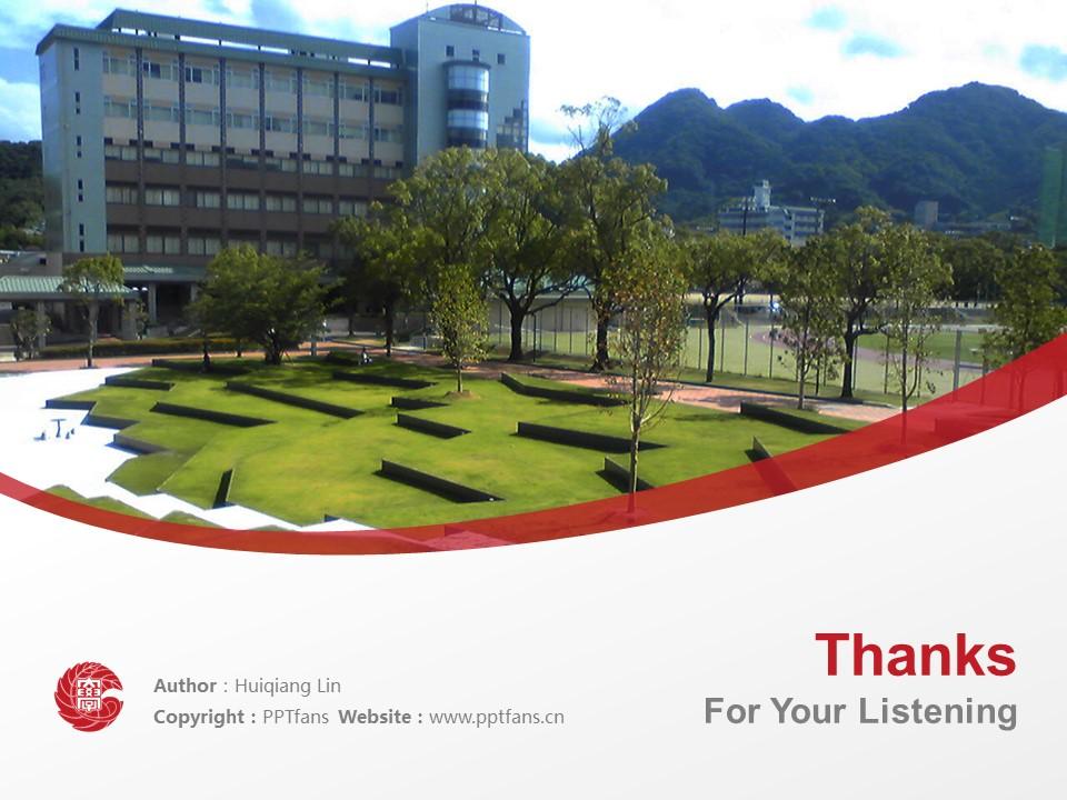 Kyushu Sangyo University Powerpoint Template Download | 九州产业大学PPT模板下载_slide19