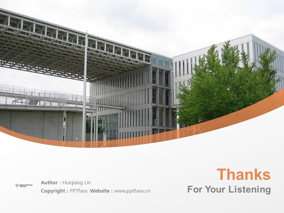 Saitama Prefectural University  Powerpoint Template Download | 埼玉县立大学PPT模板下载_slide19