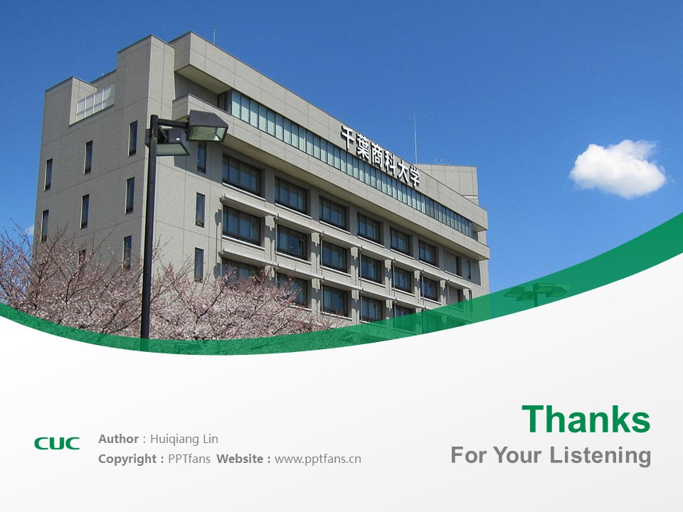 Chiba University of Commerce Powerpoint Template Download | 千叶商科大学PPT模板下载_slide19