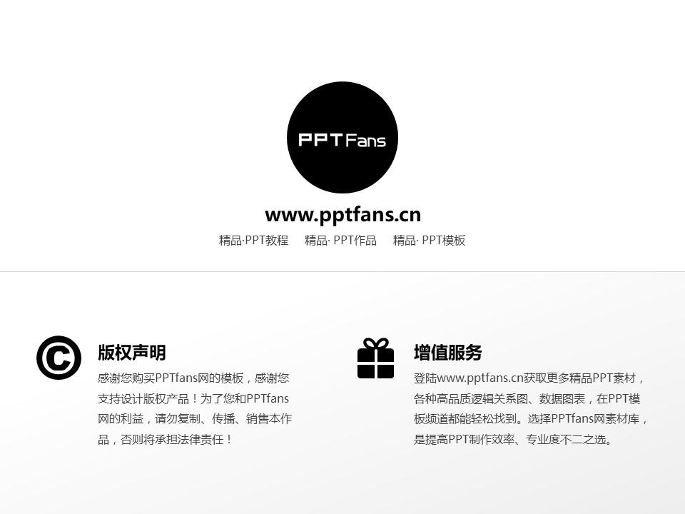 Koshien University Powerpoint Template Download   甲子园大学PPT模板下载_幻灯片21