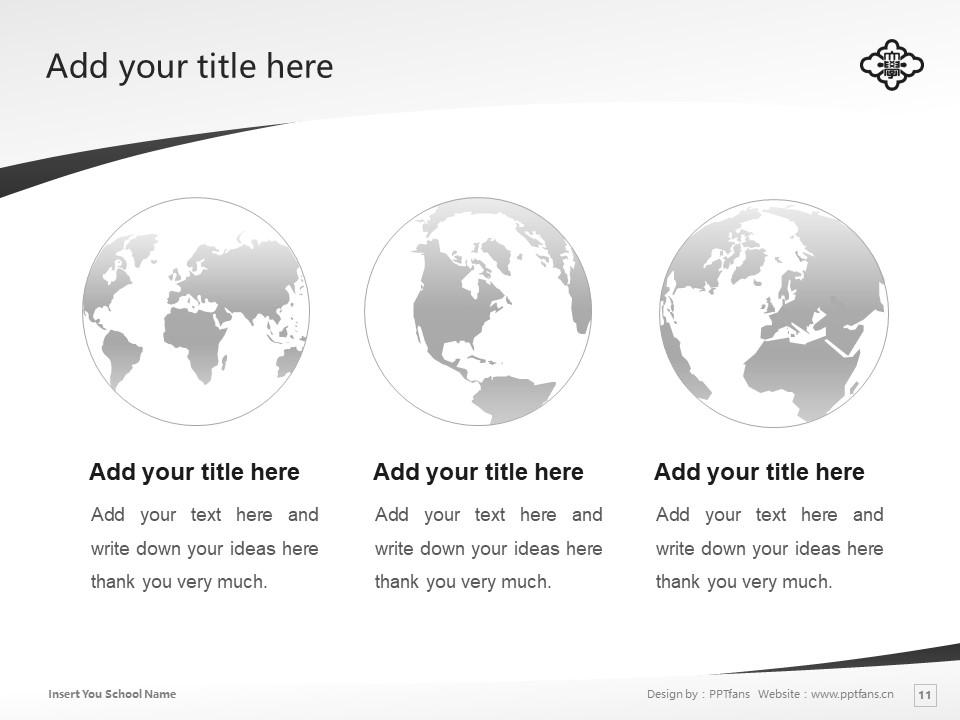 KOGAKKAN UNIVERSITY Powerpoint Template Download | 皇學館大學PPT模板下載_幻燈片預覽圖11