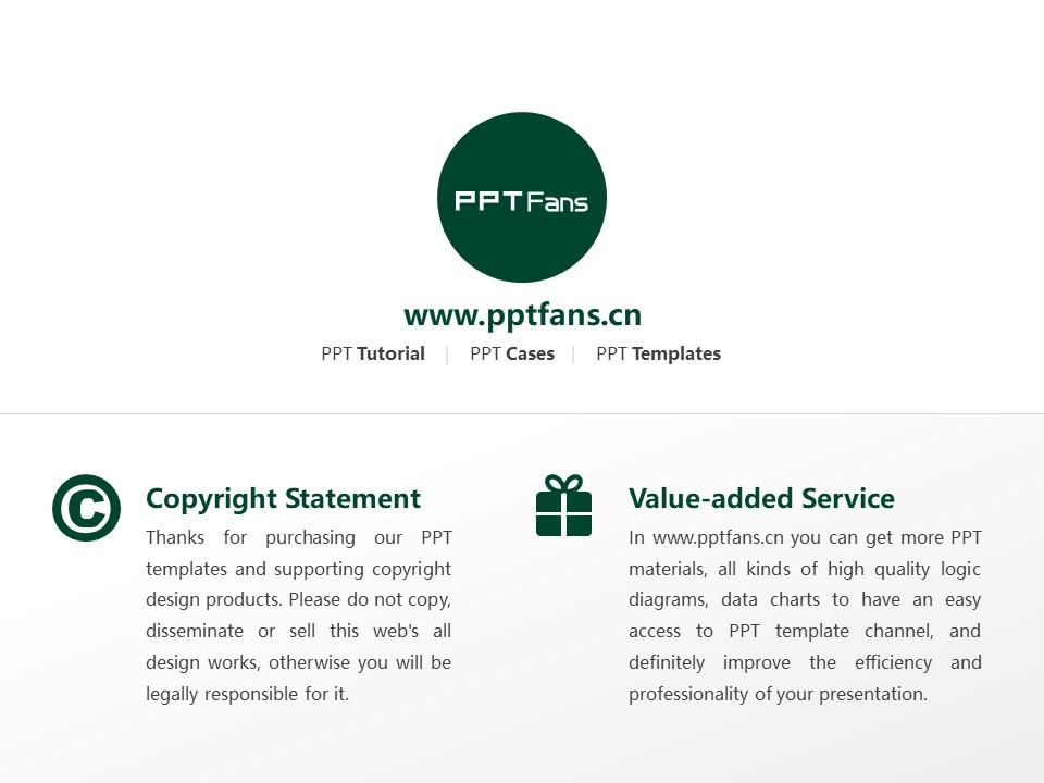 Reitaku University Powerpoint Template Download | 丽泽大学PPT模板下载_slide20