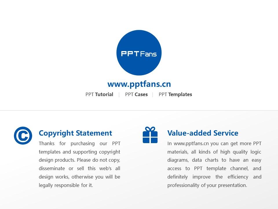 Aino University Powerpoint Template Download   蓝野大学PPT模板下载_slide20