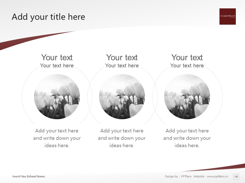 Hirosaki Gakuin University Powerpoint Template Download | 弘前学院大学PPT模板下载_幻灯片15