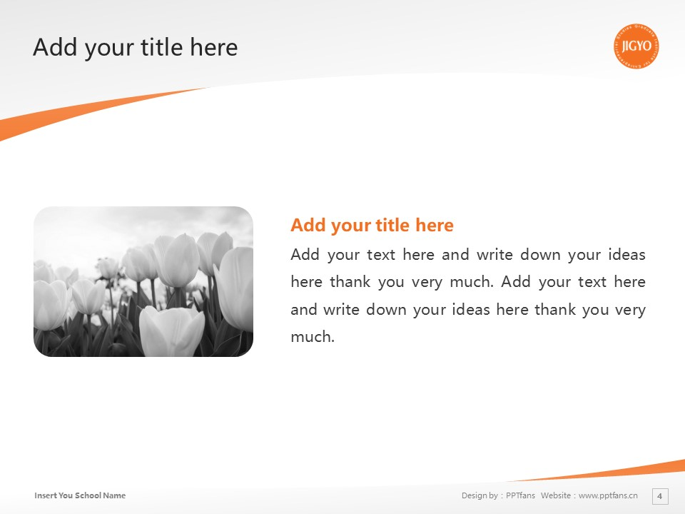 Graduate Institute for Entrepreneurial Studies Powerpoint Template Download | 事业创造大学院大学PPT模板下载_幻灯片4