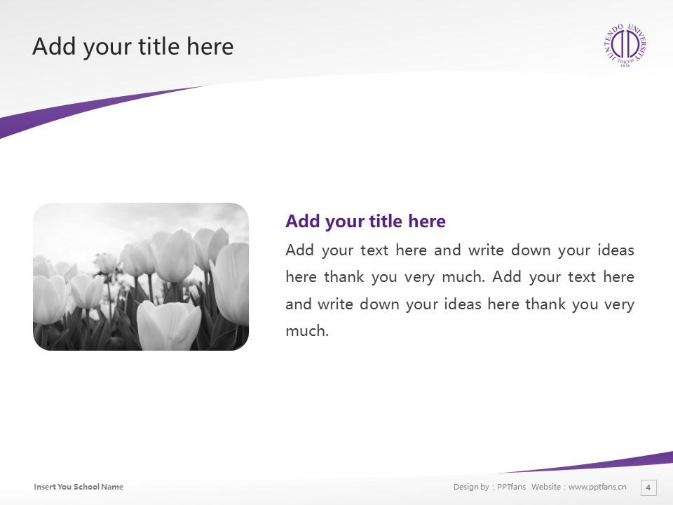 Juntendo University Powerpoint Template Download | 顺天堂大学PPT模板下载_slide4