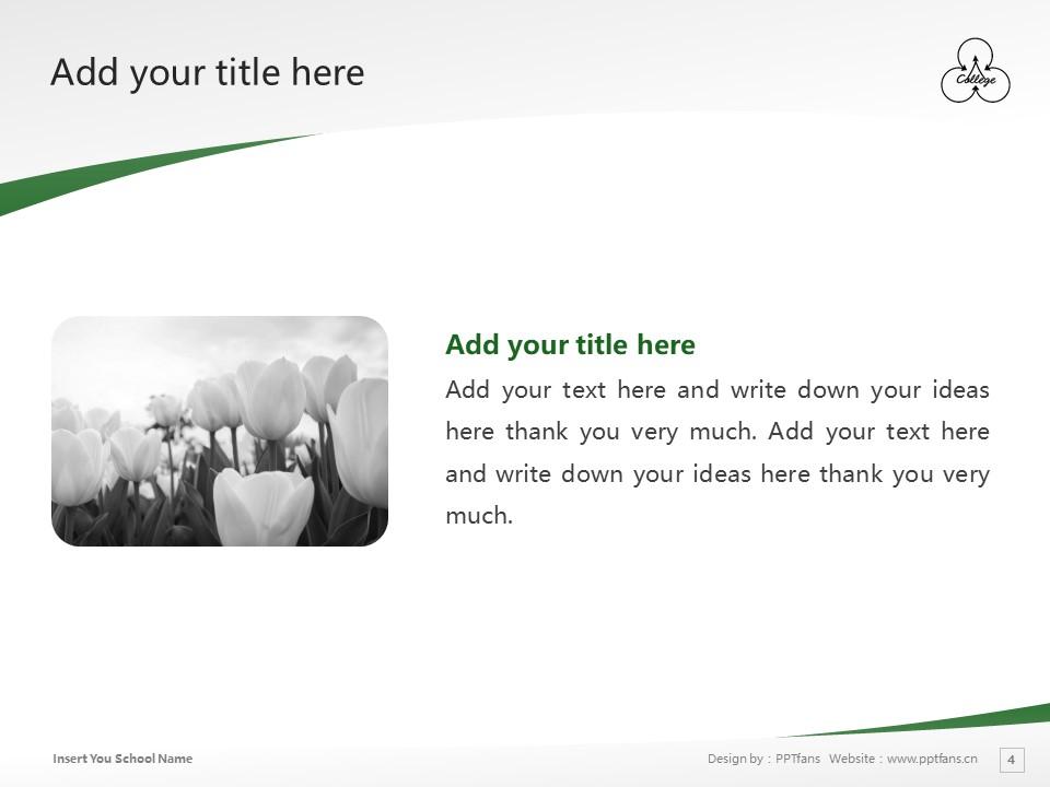 Matsuyama Shinonome College Powerpoint Template Download | 松山东云女子大学PPT模板下载_幻灯片4