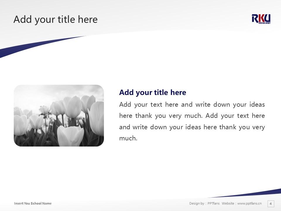 Ryutsu Keizai University Powerpoint Template Download | 流通经济大学PPT模板下载_slide4