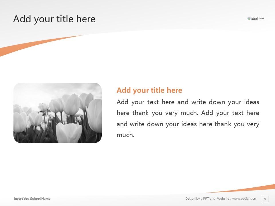 Saitama Prefectural University  Powerpoint Template Download | 埼玉县立大学PPT模板下载_slide4