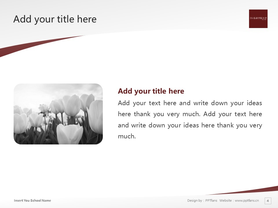 Hirosaki Gakuin University Powerpoint Template Download | 弘前學院大學PPT模板下載_幻燈片預覽圖4