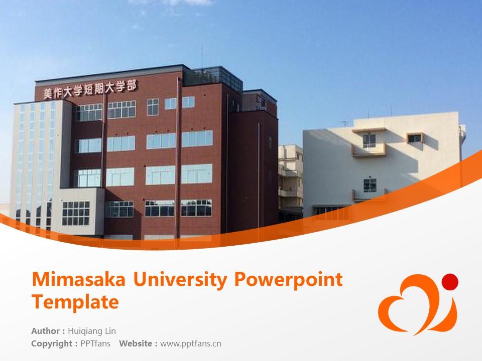 Mimasaka University Powerpoint Template Download | 美作女子大学PPT模板下载_幻灯片1