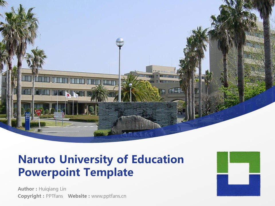 Naruto University of Education Powerpoint Template Download | 鸣门教育大学PPT模板下载_slide1