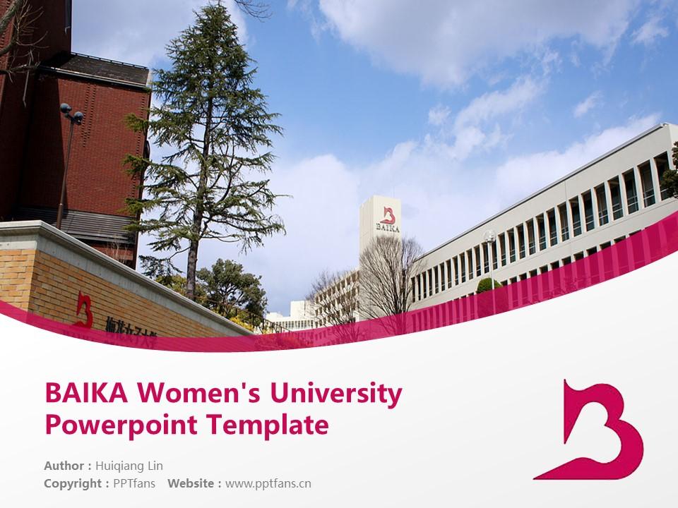 BAIKA Women's University Powerpoint Template Download | 梅花女子大学PPT模板下载_幻灯片1