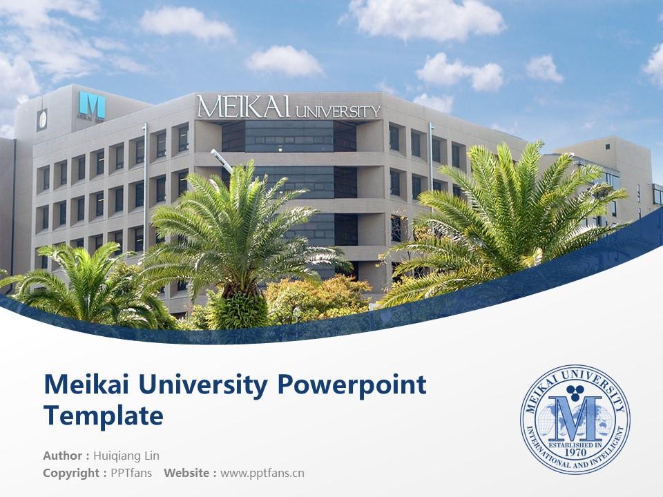 Meikai University Powerpoint Template Download | 明海大学PPT模板下载_幻灯片1