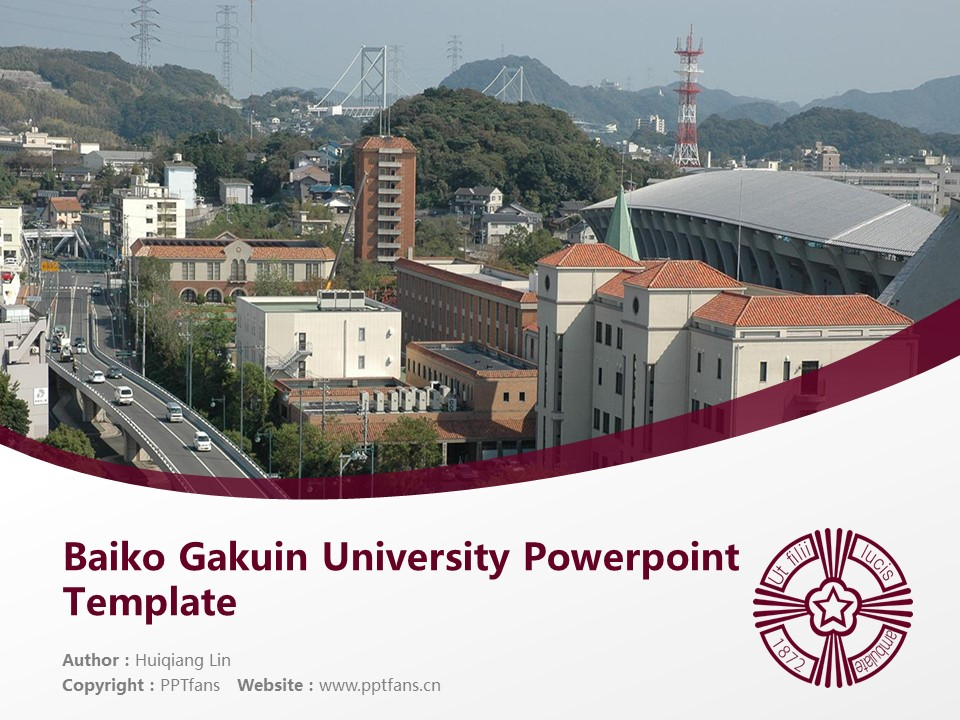 Baiko Gakuin University Powerpoint Template Download | 梅光学院大学PPT模板下载_slide1
