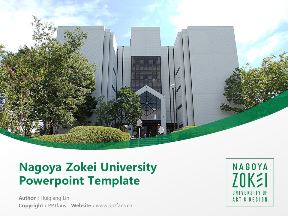 Nagoya Zokei University Powerpoint Template Download | 名古屋造形艺术大学PPT模板下载_幻灯片1