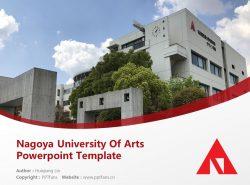 Nagoya University Of Arts Powerpoint Template Download | 名古屋艺术大学PPT模板下载