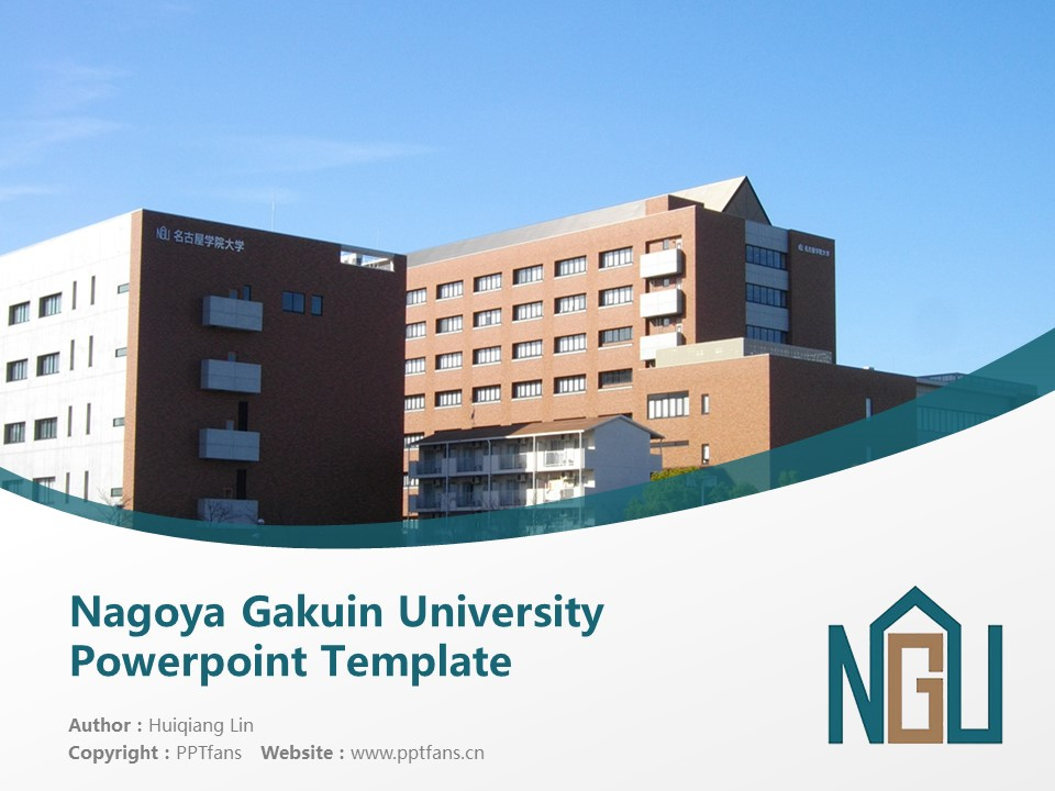 Nagoya Gakuin University Powerpoint Template Download | 名古屋学院大学PPT模板下载_幻灯片1