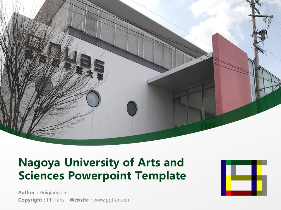 Nagoya University of Arts and Sciences Powerpoint Template Download | 名古屋学艺大学PPT模板下载_幻灯片1