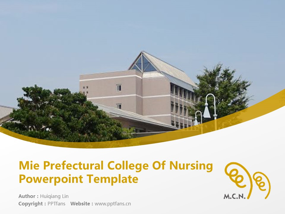 Mie Prefectural College Of Nursing Powerpoint Template Download | 日本津市的公立大学PPT模板下载_slide1