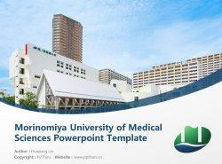 Morinomiya University of Medical Sciences Powerpoint Template Download | 森之宫医疗大学PPT模板下载