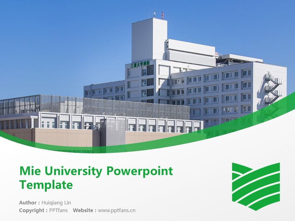 Mie University Powerpoint Template Download | 三重大学PPT模板下载_幻灯片1
