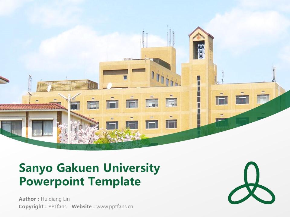 Sanyo Gakuen University Powerpoint Template Download | 山阳学园大学PPT模板下载_slide1