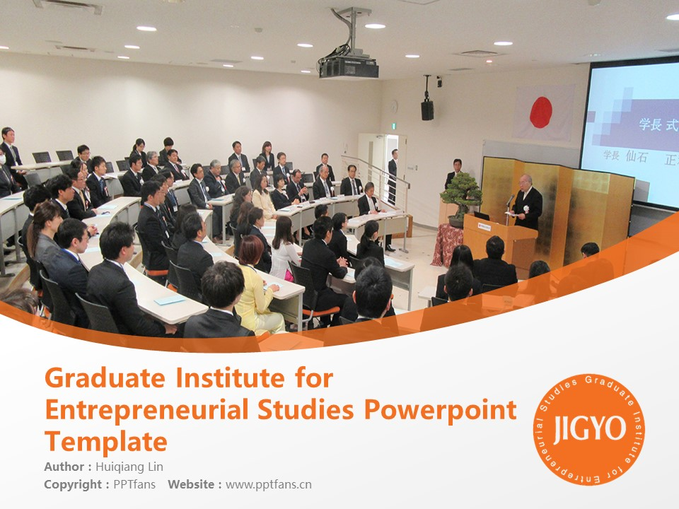 Graduate Institute for Entrepreneurial Studies Powerpoint Template Download | 事业创造大学院大学PPT模板下载_幻灯片1