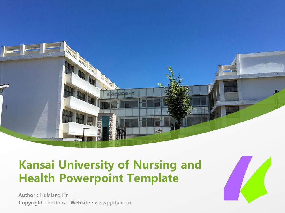 Kansai University of Nursing and Health Powerpoint Template Download | 顺心会看护医疗大学PPT模板下载_slide1