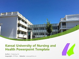 Kansai University of Nursing and Health Powerpoint Template Download | 顺心会看护医疗大学PPT模板下载
