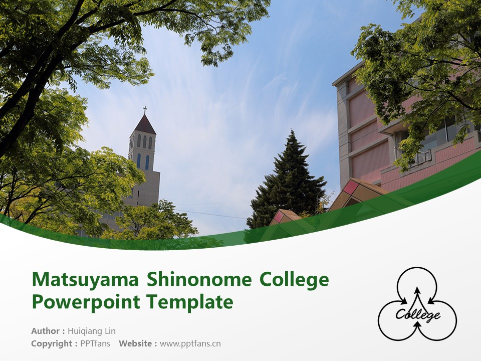 Matsuyama Shinonome College Powerpoint Template Download | 松山东云女子大学PPT模板下载_slide1