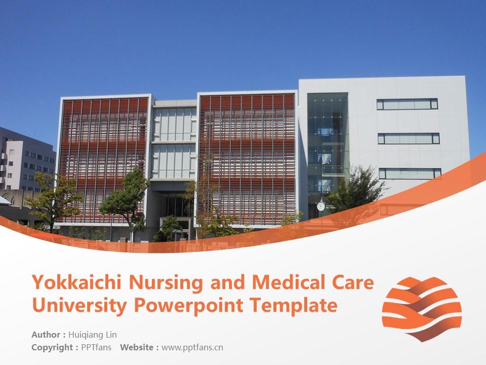 Yokkaichi Nursing and Medical Care University Powerpoint Template Download | 四日市看护医疗大学PPT模板下载_幻灯片1