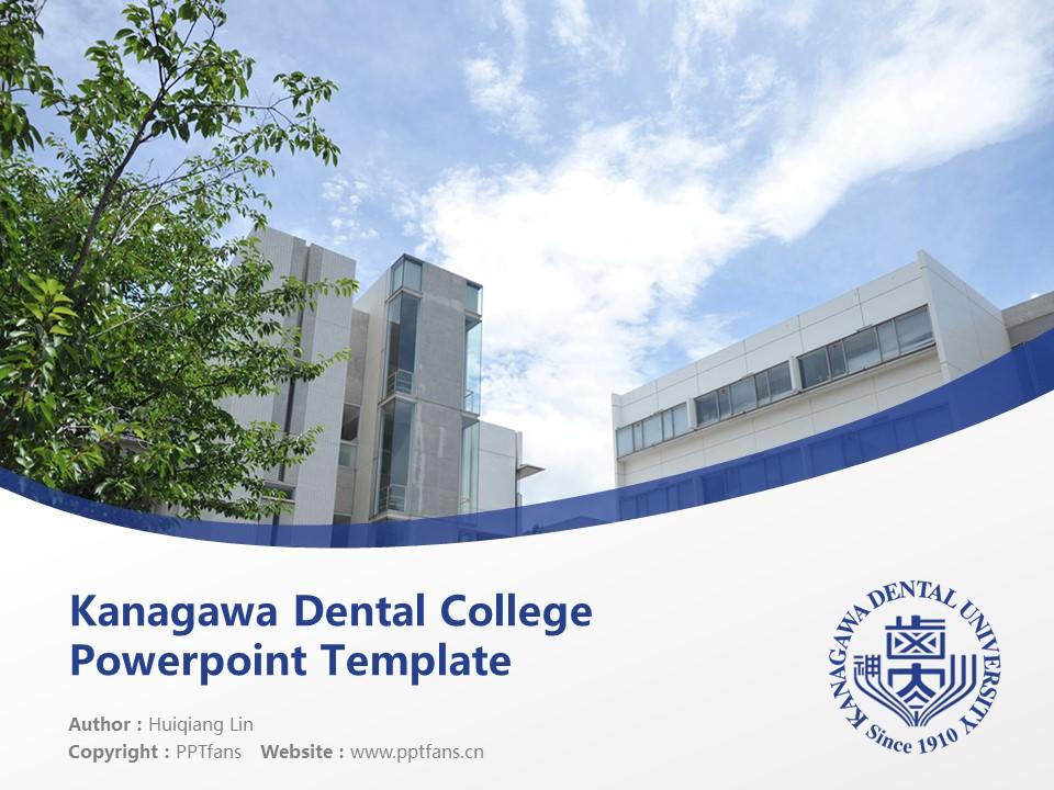 Kanagawa Dental College Powerpoint Template Download | 神奈川牙科大学PPT模板下载_幻灯片1