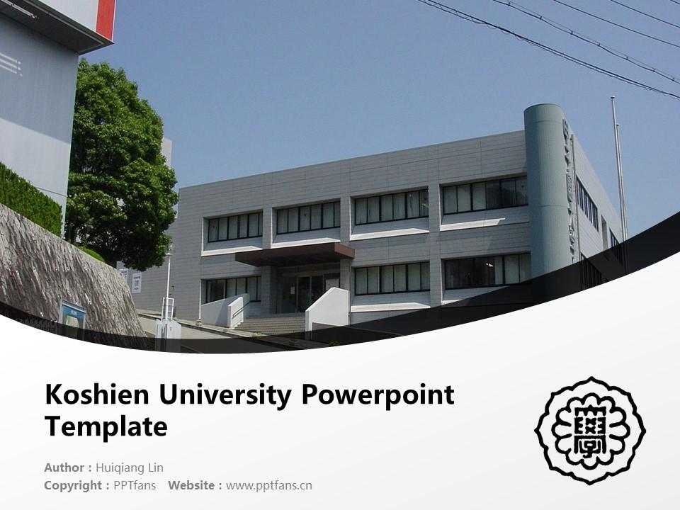Koshien University Powerpoint Template Download   甲子园大学PPT模板下载_幻灯片1