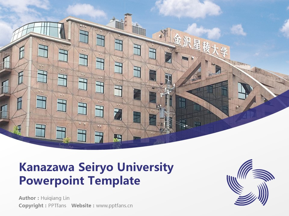 Kanazawa Seiryo University Powerpoint Template Download | 金泽星陵大学PPT模板下载_slide1