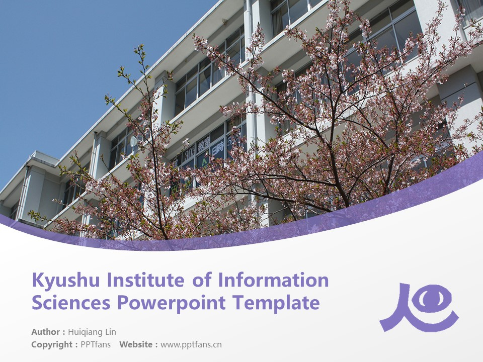 Kyushu Institute of Information Sciences Powerpoint Template Download | 九州情報大学PPT模板下载_slide1