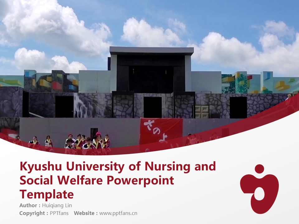 Kyushu University of Nursing and Social Welfare Powerpoint Template Download | 九州看护福利大学PPT模板下载_幻灯片1