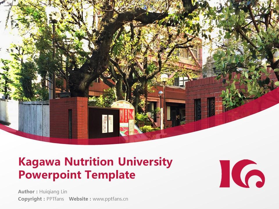 Kagawa Nutrition University Powerpoint Template Download | 女子营养大学PPT模板下载_slide1