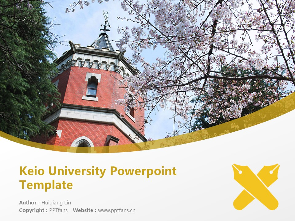 Keio University Powerpoint Template Download | 庆应义塾大学PPT模板下载_slide1