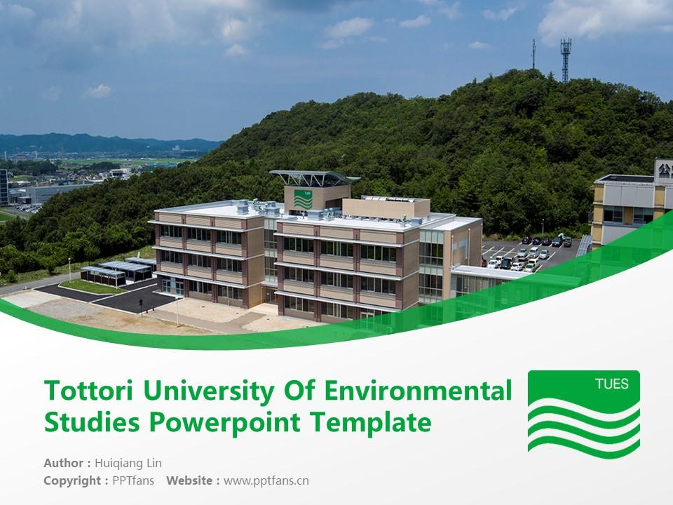 Tottori University Of Environmental Studies Powerpoint Template Download | 鸟取环境大学PPT模板下载_slide1